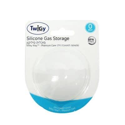 מיכלית סיליקון למשאבת חלב חשמלית – Electronic Breast Pump – Silicone Gas Storage Blister