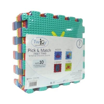 """פאזל רצפה 10 חלקים 30×30 ס""""מ – Pick & Match – Shrink"""